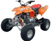 200cc Commander ATV