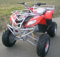 250cc Extreme Sharp Shooter Utility ATV