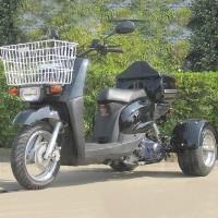 50cc Starfire 3 Wheeled Scooter