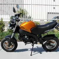125cc Midsize Street Legal Motor Bike